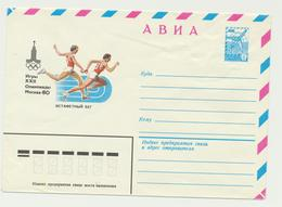 45-704 Russia USSR Postal Stationery Cover 1979 Moscow 1980 Olympics Track-and-field - 1923-1991 USSR
