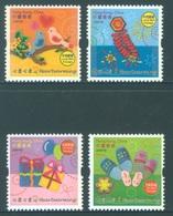 HONG KONG -  MNH/**- 2007 - HEARTWARMING - Yv 1371-1374 -  Lot 18285 - Neufs