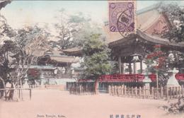 CPA JAPAN - Japon - KOBE - Ikuta Temple - Kobe