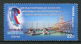 Russia 2018 New Wave International Contest For Young Pop Singers Music Ship Harbour Tourism Place Architecture Stamp MNH - Music