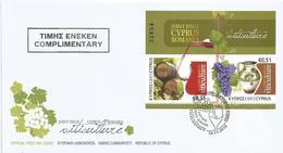 Cyprus 2010 Joint Issue Romania Wine Grape Fruit Barrel FDC Cover - Gezamelijke Uitgaven