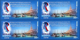 Russia 2018 Block New Wave International Young Pop Singer Contest Music Ships Harbour Tourism Transport Place Stamps MNH - Geography
