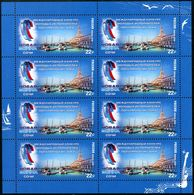 Russia 2018 Sheet New Wave International Young Pop Singer Contest Music Ships Harbour Tourism Transport Place Stamps MNH - Holidays & Tourism