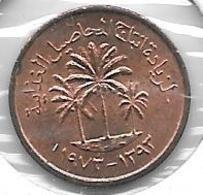 *united Arab Emirates 1 Fil 1973 Km 1  Bu - Emirats Arabes Unis