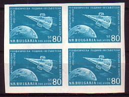 BULGARIA / BULGARIE - 1958 - Aanne Geografique International -  Bl De 4 Non Dent. - 1945-59 People's Republic