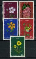ETHIOPIE ( POSTE ) : Y&T N°  440/444  TIMBRES  NEUFS  SANS  TRACE  DE  CHARNIERE . - Ethiopie