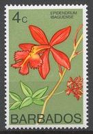 Barbados 1974-79 Mi# 368Y** DEFINITIVE, FLOWERS - Barbades (1966-...)