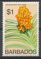 Barbados 1974-79 Mi# 377Y** DEFINITIVE, FLOWERS - Barbades (1966-...)