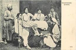 Pays Div -ref N953- Egypte - Egypt - Femmes - Musique - Musiciennes - Chanteuses Arabes - Carte Bon Etat  - - Musique Et Musiciens
