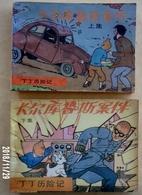 Tintin L'affaire Tournesol Edition Brochée Chinoise Pirate En 2 Tomes1987 - BD (autres Langues)