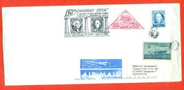 United States 1997.Special Cancel. The Envelope Passed Mail.Airmail. - United States