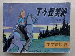 Tintin En Amerique Edition Brochée Chinoise Pirate 2eme Partie 1984 - BD (autres Langues)