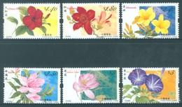 HONG KONG -  MNH/**- 2008 - FLOWERS - Yv 1371-1374 -  Lot 18286 - 1997-... Région Administrative Chinoise