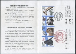 Japan - Japon - Nippon - Michel 1504-1507 - ** Mnh Neuf Postfris Im ETB Eingeklebt/mont./fixed - Stamps Neuf ** - 1926-89 Emperor Hirohito (Showa Era)
