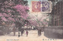 CPA JAPAN - Japon - Nagasaki - Suwa Park - 1911 - Tokyo