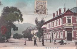 CPA JAPAN - Japon - KOBE - Kobe Settlement - 1911 - Kobe