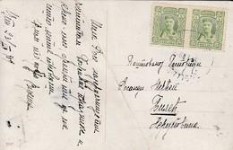 Montenegro 1909 Pair Of 5 Para Stamps On Postcard Sent To Bosnia - Montenegro