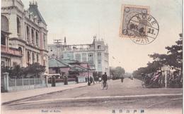 CPA JAPAN - Japon - KOBE - Bund Of Kobe - 1911 - Kobe