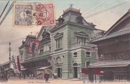 CPA JAPAN - Japon - KOBE - Aioiza (Théâtre) - 1911 - Kobe