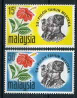 MALAISIE ( POSTE ) : Y&T N°  44/45  TIMBRES  NEUFS  SANS  TRACE  DE  CHARNIERE . - Malaysia (1964-...)