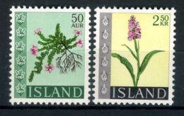 ISLANDE ( POSTE ) : Y&T N°  370/371  TIMBRES  NEUFS  SANS  TRACE  DE  CHARNIERE . - 1944-... Republique
