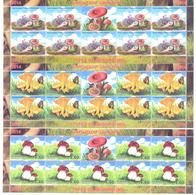 2014. Tajikistan, Mushrooms Of Tajikistan, 3 Sheetlets Perforated, Mint/** - Tadjikistan