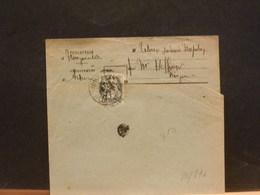 80/871    LETTRE FRANCE - 1900-29 Blanc