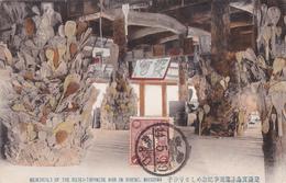 CPA JAPAN - Japon - Memorials Of The Russo-Japanese War In Shrine - Miyazima - 1919 - Hiroshima