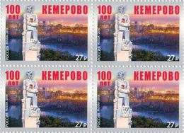 Russia 2018 Block 100th Anniversary City Kemerovo Places Regions Celebrations Architecture Monument Miner Art Stamps MNH - Celebrations