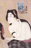 CPA JAPAN - Japon - Illustration Femme Japonaise  - Geisha - Andere