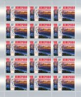 Russia 2018 Sheet 100th Anniversary City Kemerovo Places Regions Celebrations Architecture Monument Miner Art Stamps MNH - Geography