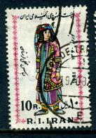 Iran 1981 Y&T 1807 ° - Iran