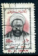Iran 1980 Y&T 1790 ° - Iran