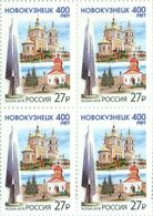 Russia 2018 Block 400th Anniversary City Novokuznetsk Places Regions Celebrations Architecture Church Tourism Stamps MNH - Geography