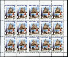 Russia 2018 Sheet 400th Anniversary City Novokuznetsk Places Regions Celebrations Architecture Church Tourism Stamps MNH - Celebrations
