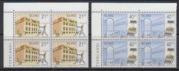 Europa Cept 1990 Iceland 2v  Bl Of 4 (corner) ** Mnh (41386C) - Europa-CEPT