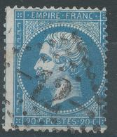Lot N°45410  N°22, Oblit GC -12- Agen, Lot-et-Garonne (45) - 1862 Napoléon III
