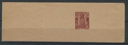 ZZ-/-122--.  A.MAURY = BANDE JOURNAUX N° 11a,  * * , PAPIER CHAMOIS , Cote 45.00 € ,  TTB, - Postwaardestukken