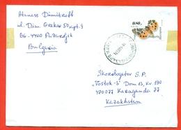 Butterflies.Bulgaria 2004. The Envelope  Passed Mail. - Butterflies