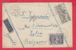 238948 /  COVER 1953 - 2+3 -legend Of The Trutnov Dragon , DOCTOR BABY WOMAN , Czechoslovakia - Tchécoslovaquie