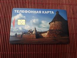 Phonecard Rusland Used  Rare - Russie