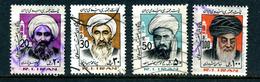 Iran Série Courante 1983-84 Personnalités Partim ° - Iran
