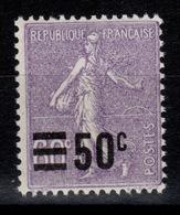 Semeuse YV 223 N** Cote 2,90 Euros - France