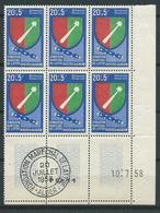 """ALGERIE 1958 . N° 352 En Bloc De 6 . """"Coin Daté """"  . Neuf ** (MNH) Et Avec Oblitération Commémorative. - Algeria (1924-1962)"""