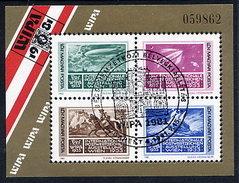HUNGARY 1981 WIPA Stamp Exhibition Block Used.  Michel Block 150 - Blocks & Sheetlets