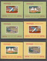 Khmer Cambodia 1974,6 Blocks,PERF+IMP,centenario De La UPU 1874-1974,Union Postale Universelle,MNH/Postfris(L3369) - UPU (Universal Postal Union)