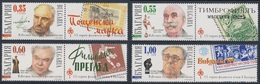 Bulgaria Bulgarien 2006 Mi 4737 /40 ** 115th Ann Philatelic Press In Bulgaria / Philatelistische Presse In Bulgarien - Neufs