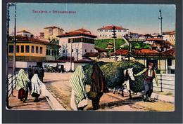 BOSNIA Sarajevo Strassenscene 1925 OLD POSTCARD 2 Scans - Bosnia And Herzegovina