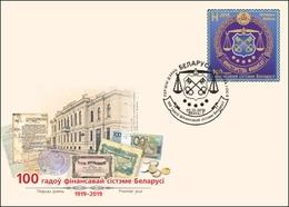 Belarus 2018 100Y Financial System FDC - Belarus