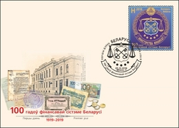 Belarus 2018 100Y Financial System FDC - Bielorrusia